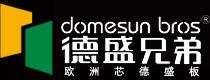 北京德盛兄弟木业有限公司